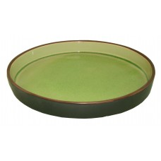 "12.5"" Ceramic Serving Tea Tray"
